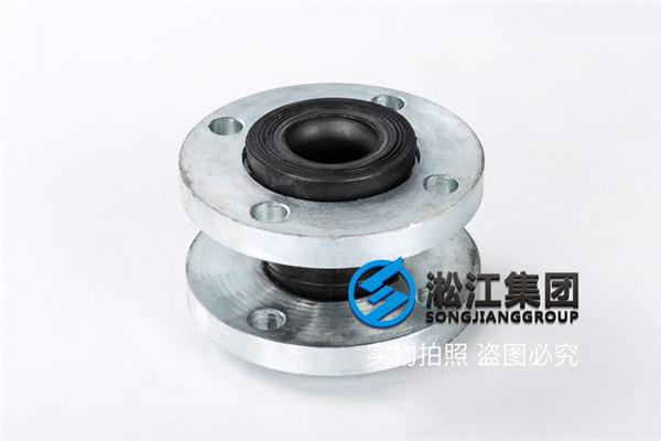 KXT-PN25-DN50避震喉,橡胶挠性接头