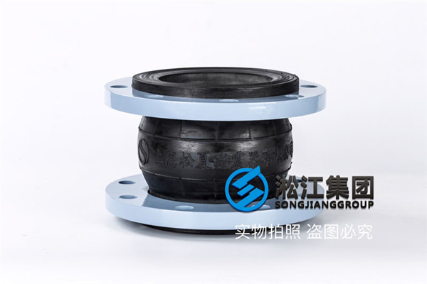 【燃气热电北京工厂】橡胶软接头合同