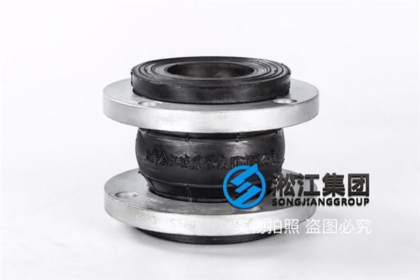 钢铁连铸车间震动设备用橡胶软接头,避震喉