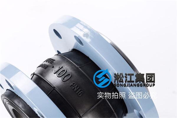 乌兰县庆华集团配套16kg橡胶软接头,避震喉