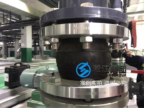 青海德令哈陕鼓能源项目橡胶软接头,避震喉