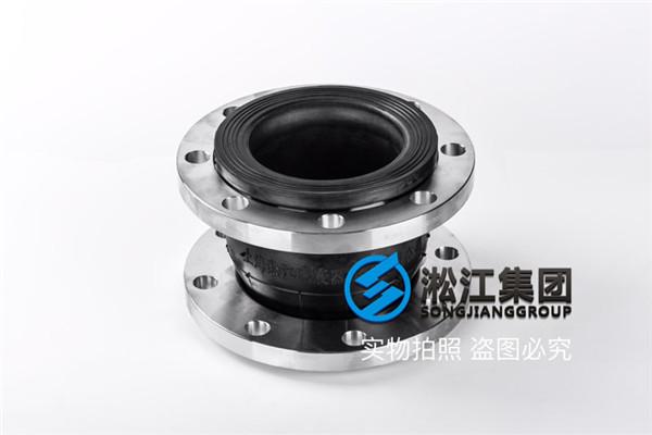 南京LG汽车电厂管道橡胶软接头,避震喉